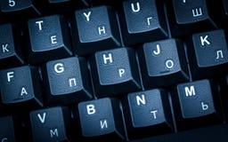 Elektroniczna kolekcja - szczegół komputerowa klawiatura Ostrość na c Zdjęcia Stock