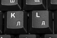 Elektroniczna kolekcja - szczegół komputerowa klawiatura Fotografia Royalty Free