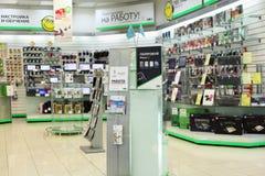 elektronik shoppar royaltyfri foto