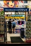 Elektronik shoppar Tokyo Japan Fotografering för Bildbyråer