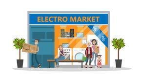 Elektronika przechują w centrum handlowym ilustracja wektor