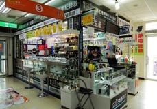 Elektronika użytkowa sklep Fotografia Stock