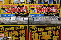 elektronikjapanen shoppar Arkivbild