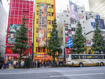 Elektronikladen an elektrischer Stadt Akihabara, Tokyo Stockbilder