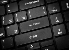 Elektronische inzameling - laptop toetsenbord De nadruk op Enter stock fotografie