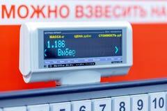 Elektronisk våg för funktionskort på livsmedelsbutiken Text i ryss: vikt pris, kostnad royaltyfria foton