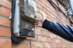Elektryczny panel na ściany zakończeniu up Obraz Royalty Free