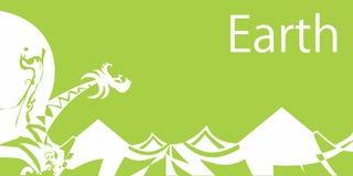 Element-Aarde vijf royalty-vrije illustratie