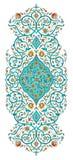 Element, arabesque voor ontwerpsjabloon Ornament in oostelijke stijl stock illustratie
