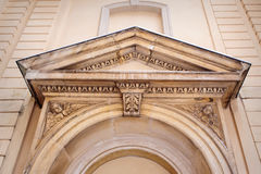Element of the architecture, the arch sculpture Stock Images