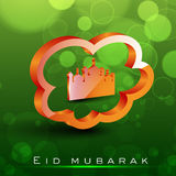 Element for celebration  festival Eid Mubarak Stock Photos