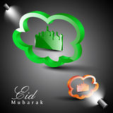 Element for celebration festival Eid Mubarak Stock Photography