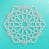White Arabic ornament on a blue background. Symmetrical pattern. Eastern Islamic framework. royalty free illustration