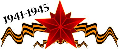 Element of design for the Victory Day on May 9. Design element for the May 9, vector, Victory Day Vector Illustration