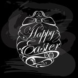 Element of happy Easter on blackboard Stock Images