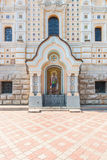 Element of the mosaic of Alexander Nevski Cathedraloast line of sea in nice day Royalty Free Stock Photo