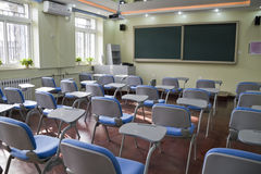 Elementary school classroom. In China Stock Image