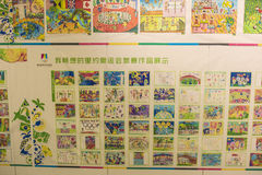 Elementary school students painting for the youth Olympic Games. Nanjing youth Olympic Games in 2014, also known as the nanjing youth Olympic Games, in 2014 Royalty Free Stock Photos