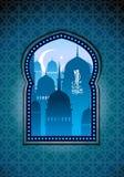 Elementi celebratori musulmani illustrazione di stock