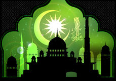 Elementi celebratori musulmani Immagini Stock Libere da Diritti