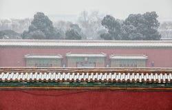 Elementi cinesi Fotografie Stock Libere da Diritti