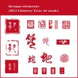 Elementi cinesi di nuovo anno Fotografia Stock