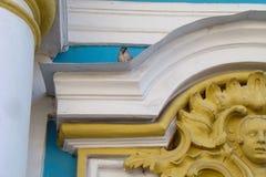 Elementi decorativi Fotografia Stock Libera da Diritti