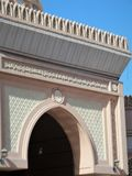 Elementi decorativi di architettura araba dubai Immagini Stock Libere da Diritti