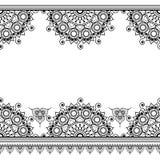 elementi del modello del confine con i fiori illustrazione vettoriale