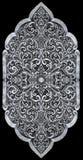 Elementi dell'ornamento, progettazioni floreali d'argento d'annata Fotografia Stock Libera da Diritti