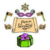 Elementi della grafica a colori per la festa di Purim Tiraggio della mano di scarabocchio Tradotto da divertimento ebraico Purim  illustrazione vettoriale