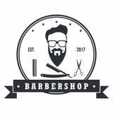 Elementi di progettazione di Barber Shop Hipster Badges Vintage Logo, etichette, insegna, emblemi Illustrazione di vettore illustrazione vettoriale