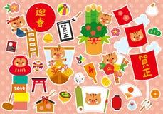 Elementi giapponesi del nuovo anno Cinghiale del fumetto sveglio Bordo bianco Insieme dell'illustrazione di vettore illustrazione vettoriale