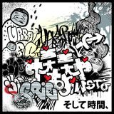 Elementi urbani di arte dei graffiti illustrazione di stock