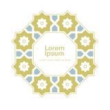 Elemento árabe del vector del diseño del ornamento Foto de archivo