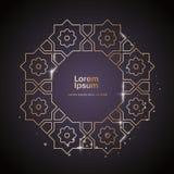 Elemento árabe do vetor do projeto do ornamento Fotografia de Stock