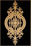 Elemento adornado con estilo Imágenes de archivo libres de regalías