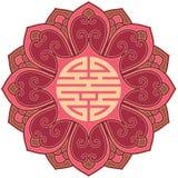 Elemento chino del diseño de la flor Fotos de archivo libres de regalías
