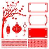 Elemento chino feliz 2015 de la decoración del Año Nuevo para el vector del diseño Fotos de archivo libres de regalías
