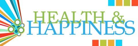 Elemento colorido da saúde e da felicidade Fotos de Stock Royalty Free