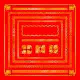 Elemento da decoração da beira do ouro do estilo chinês para o vetor do projeto mim Fotos de Stock Royalty Free
