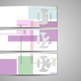 Elemento da Web do vetor para seu projeto Foto de Stock