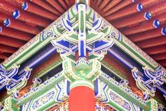 Elemento de China - alero colorido Imagenes de archivo