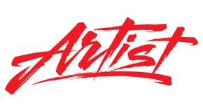 Elemento de Design del artista de la sola palabra en blanco ilustración del vector