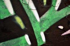 Elemento de la pintada Fotografía de archivo