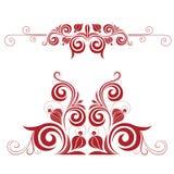 Elemento decorativo Fotografia de Stock Royalty Free