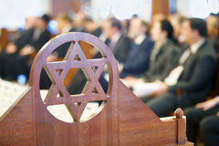 Elemento decorativo bajo la forma de estrella de David Fotografía de archivo