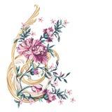 Elemento decorativo das flores com teste padrão do barocco Fotos de Stock Royalty Free