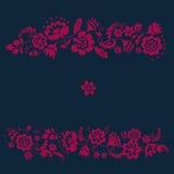 Elemento decorativo floral simples Foto de Stock Royalty Free