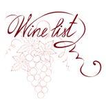 Elemento del diseño -- carta de vinos Fotografía de archivo libre de regalías
